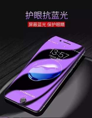 YIXI Miếng dán màn hình Áp dụng phim gel nước xanh iPhone11pro promax phim điện thoại di động HD XSM
