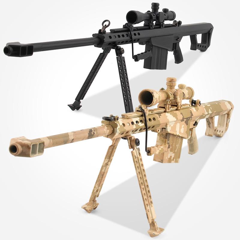 súng mô phỏng lắp ráp hợp kim 1: 4 Súng bắn tỉa Barrett