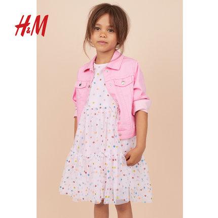 H&M  Trang phục trẻ em mùa hè Quần áo trẻ em cho bé gái Váy trẻ em 2019 Mùa hè Mới Tulle Dress 07638