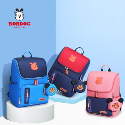 Bobdog  Cặp học sinh Hot Babu đậu túi học sinh tiểu học 4-6 lớp 6-12 tuổi nam nữ phiên bản tiếng Hàn
