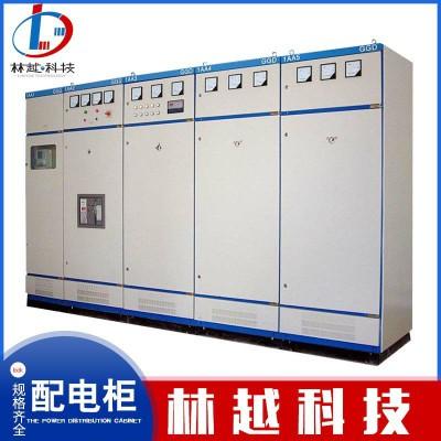 CHNT tủ điện bán dẫn Nhà máy trực tiếp đặt tủ phân phối điện áp cao và thấp Tủ GGD Tủ phân phối ngăn