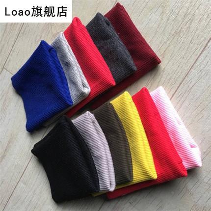 WUXTRY  Vải Rib bo Ribbed cuff đường viền vải đàn hồi sợi bông vải vải xử lý giải phóng mặt bằng bưu