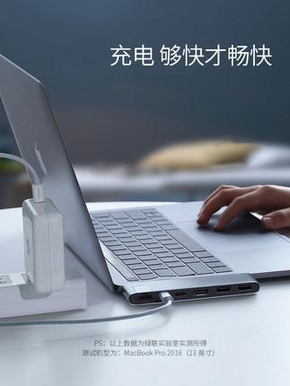 TYPEC Phụ kiện máy xách tay Green Alliance Apple Computer Converter cho MacBookPro docking trạm 2019