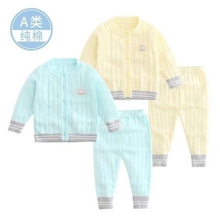 AIMIANFANG Vải dệt kim  Áo len cho bé sơ sinh thiết lập áo len cho bé len áo len bé trai và bé gái á