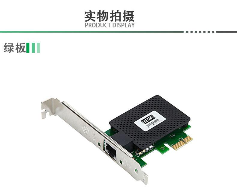 Card mạng 3G/4G Mỗi thẻ mạng là một mạng lưới, một thẻ mạng, một thẻ kết nối mạng, một thẻ mạng, một