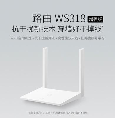 XINTENGDA Modom Wifi Bộ khuếch đại cầu nối bộ định tuyến không dây Dual Band 2.4G 5.8G