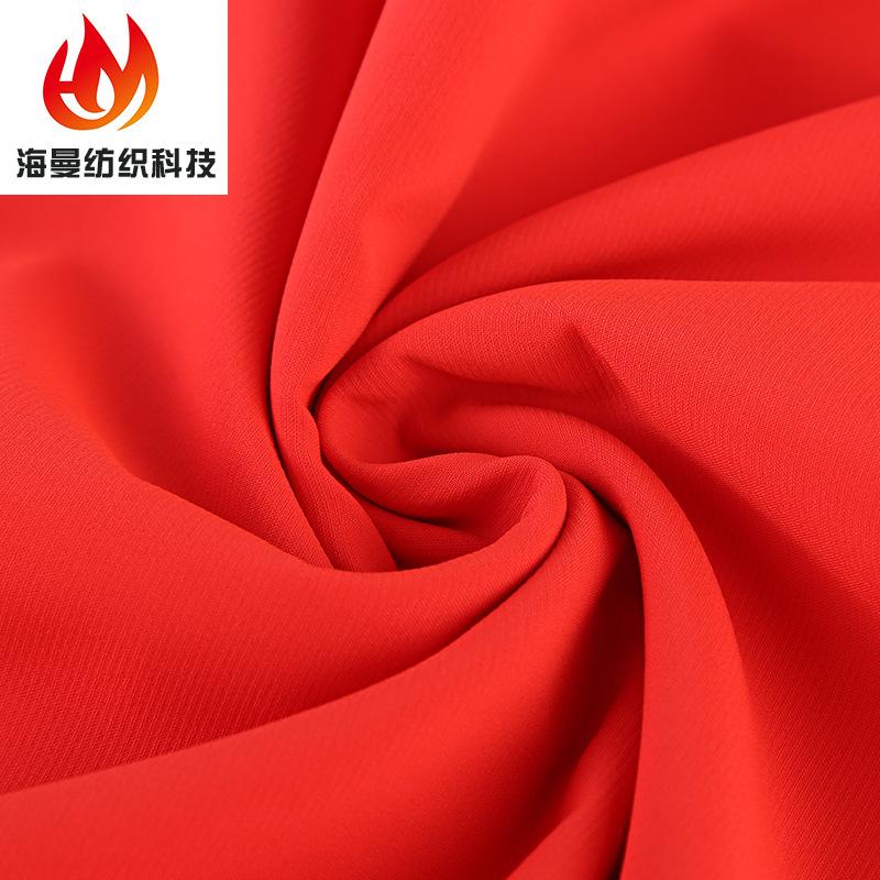 HAIMAN Vải dệt may Chất lượng cao 22 dải vải thun cao cấp Chun Yafang twill Vải dệt thoi Chun Yafang