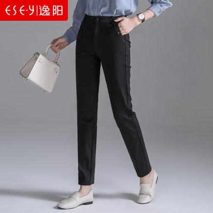 Yiyang Quần Quần yiyang nữ lửng ống suông 2019 thu mặc quần âu yếm cộng với quần nhung đen cao eo ph