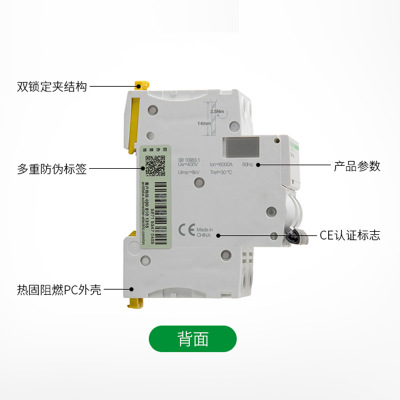 Schneider Electric Cầu dao CB Bộ ngắt mạch Schneider IC65N Bộ ngắt mạch 2P hộ gia đình C đường cong