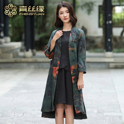 ZHENSIYUAN Sợi tơ lụa Tơ lụa mùa thu và mùa đông mới lụa nặng dệt lụa tơ tằm nữ dài áo crepe lỏng áo