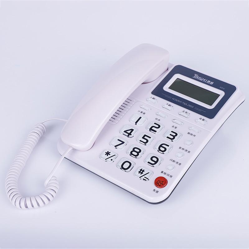 Điện thoại để bàn cố định .