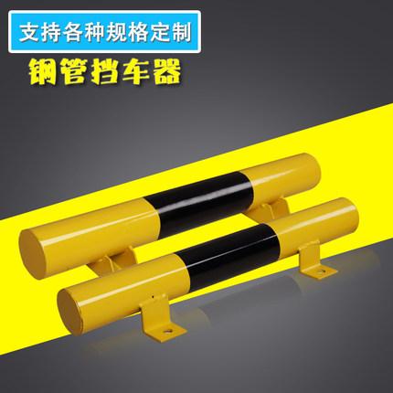 ANJIESHUN Thép chữ U Chặn xe chặn hình chữ u góc sắt kênh thép bảo vệ thanh cản có khóa chống va chạ