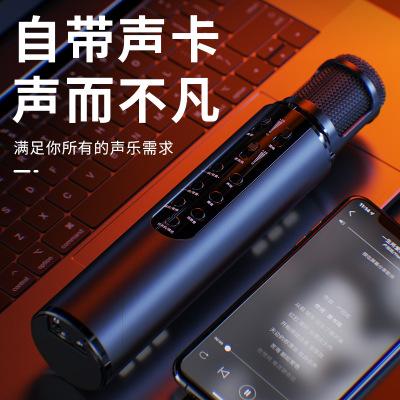 Micro không dây karaoke card âm thanh cuộn động .