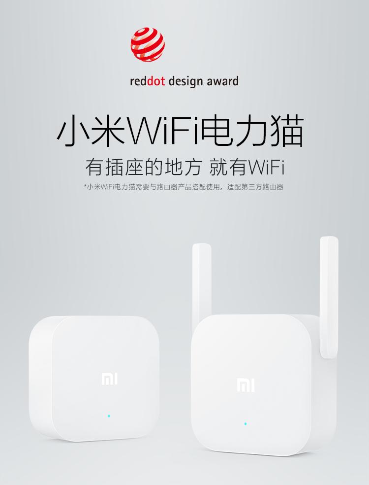 Powerline PLC Xiaoomi WiFi power cat wireless router đã thiết lập một cặp tường 30m xuyên thủng đồ t