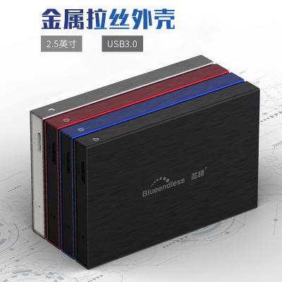 Blueendless Ổ cứng SSD Blue Shuo 2,5 inch 500g đĩa cứng di động USB3.0 truyền tốc độ cao Cổng nối ti