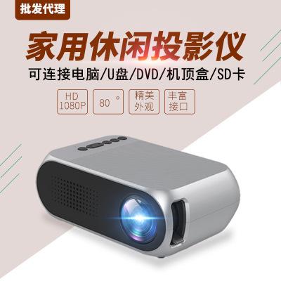 VEIDADZ Máy chiếu Bán máy chiếu nóng YG320 nhà mini HD 1080PLED mini máy chiếu cầm tay nhà máy cung