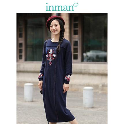 Yinman Đầm Inman xuân hè văn học thanh lịch thêu rỗng cổ tròn thả vai tay áo dài đan váy nữ váy dài