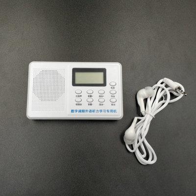 AOSHUO Máy Radio Áo Shuo kk9 Tiếng Anh kiểm tra tiếng Anh chuyên dụng nút điều chỉnh đài phát thanh