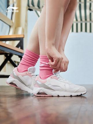 Thị trường giày nữ  Giày cao gót Li Ning Giày nữ 2019 mới đệm khí chống trượt đôi giày chống trượt