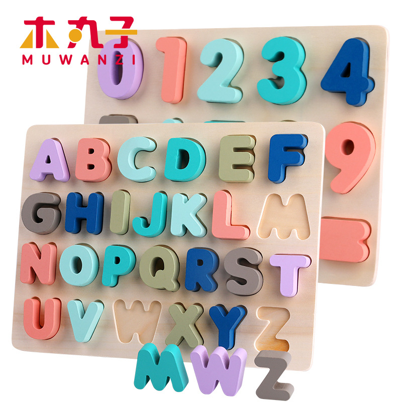 MWZ - Đồ chơi Gỗ Maruko Macaron bảng Chữ gỗ kỹ thuật số Hình dạng Câu đố cho bé .