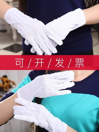 Vải Jersey Ba sức mạnh miệng phẳng ba trọng lực nghi thức găng tay trắng an ninh diễu hành hiệu suất