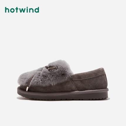 Hotwind  Giày mọi Gommino Giày len gió nóng / gió nóng cho nữ mang giày mùa đông bằng phẳng 2019 mới