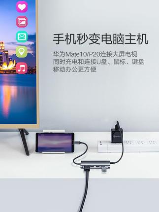 TYPEC Phụ kiện máy xách tay Liên minh xanh typec docking trạm mở rộng macbookpro Thunderbolt 3 cho m