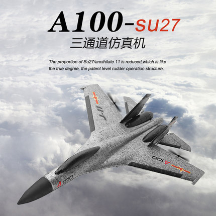 Pentaflex Flycam Máy bay điều khiển từ xa cánh cố định A100 Máy bay chiến đấu SU Su-27 mô hình máy b