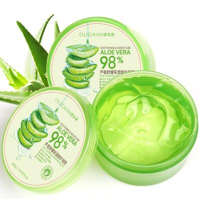 OUCAINI Mủ nha đam Kem dưỡng trắng da mặt dạng kem dưỡng ẩm dành cho nam và nữ 300ml