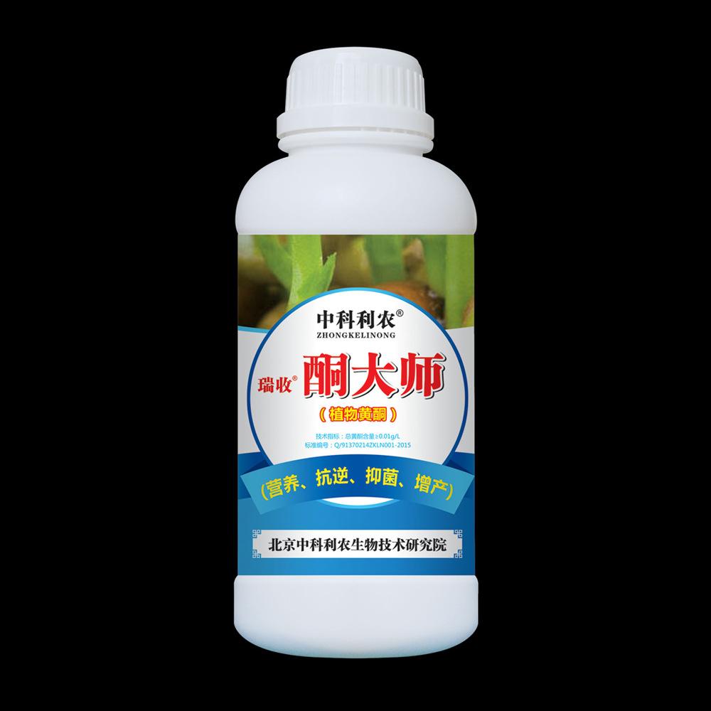 ZKLN Phân bón Tài nguyên nông nghiệp, phân bón, nguyên tố vi lượng, phân bón hòa tan trong nước, cà