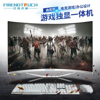 FRIENDTOUCH Máy vi tính để bàn Máy tính siêu mỏng một máy tính để bàn máy tính văn phòng trò chơi nh