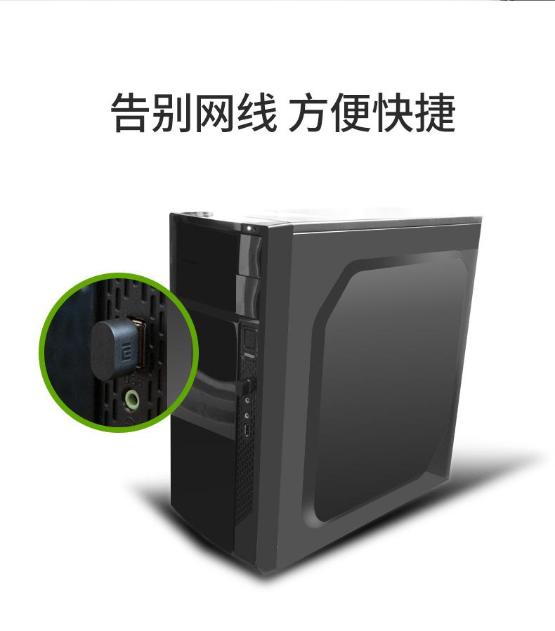 Bộ định tuyến Gigabit / USB / Xiaomi không dây card mạng máy tính