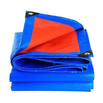 Vs&Zegvo1883 Bạt nhựa  Ngoài trời đệm vải không thấm nước chống nắng vải bạt chống nắng hàng hóa xe