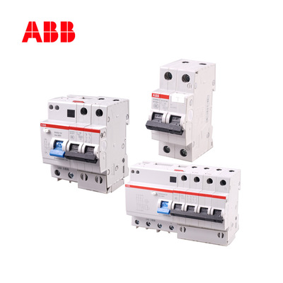 ABB Cầu dao CB Bộ ngắt mạch thu nhỏ ABB 40A hộ gia đình 2P công tắc không khí lưỡng cực 6KA có quá á