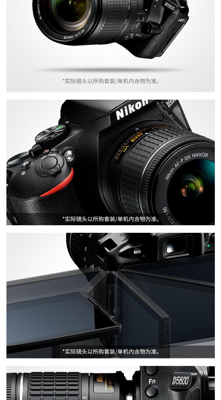 Nikon D5600 - máy ảnh kỹ thuật số độ phân giải cao .