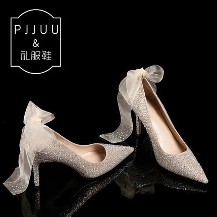 PJJUU Giày cô dâu Giày cưới cô dâu nữ 2019 mới pha lê giày cưới cao gót Pháp giày cao gót đế xuồng v