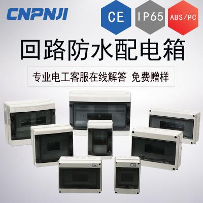 MINGGUAN Hộp phân phối điện Mingarch-nhựa phân phối không thấm nước hộp phân phối nhỏ hộp không khí