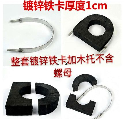 Vật liệu dị dạng   Kết nối lắp đặt hình hoop ống chống rỉ di chuột kết hợp cơ sở gỗ ống kẹp pad hàn