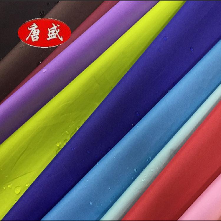 TANGSHENG Vải dệt may Tang Sheng Dệt RPET polyester vải taffeta Vải polyester có thể tái chế