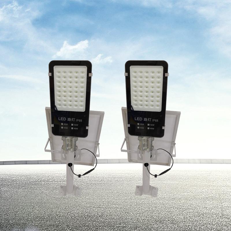 Thiết bị đèn đường chiếu sáng dùng năng lượng mặt trời .