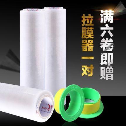 PAMPAS Màng bao bì Chọn màng nhựa gia dụng tốt nhất cuộn lớn khối lượng bảo quản công nghiệp bao bì