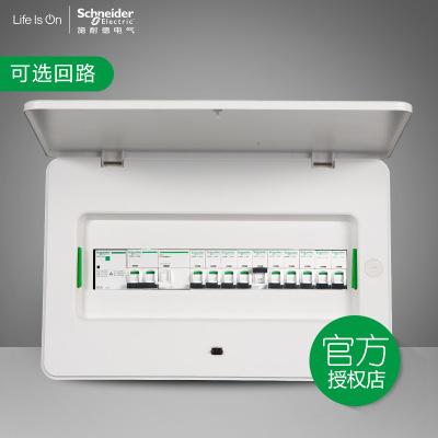 Schneider Electric Hộp phân phối điện Hộp phân phối Schneider Tianlang hộ gia đình sử dụng bộ ngắt m