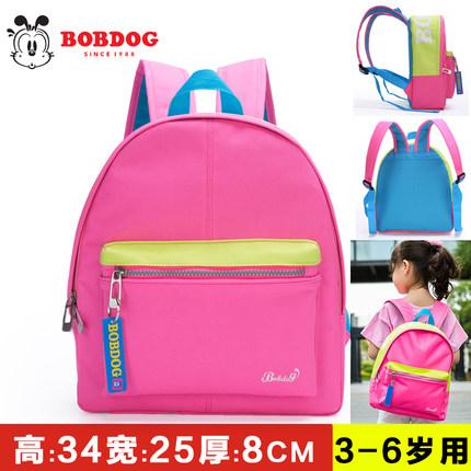 Bobdog  Cặp học sinh Hot Babu Bean Trường mẫu giáo Cậu bé 1-3-6 tuổi Sườn trẻ em Giảm giá cặp học si