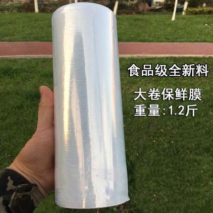 PAMPAS Màng bao bì PE căng màng màng căng bao bì màng nhựa bao bì màng nhựa rộng 1 mét 100cm bọc nhự