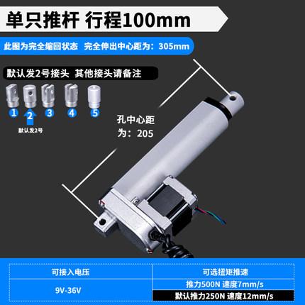 Mô-tơ điện  / Động cơ điện  Bước đẩy điện đẩy động cơ bước đẩy động cơ điện telescopic đẩy thanh điệ