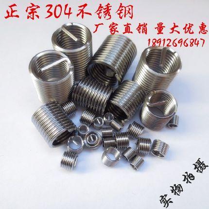 XIDEBAO Thép gân  Tay áo bằng thép không gỉ 304 / tay áo có dây / áo có ren G1 / 2 G1 / 4 G3 / 8