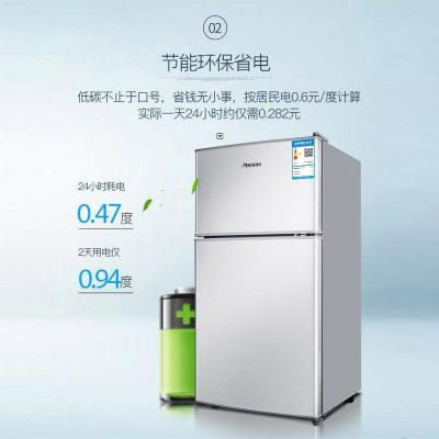 Chigo Tủ lạnh Chigo 118 hộ gia đình tủ lạnh đôi cửa nhỏ ba cửa tủ lạnh công suất lớn tiết kiệm năng