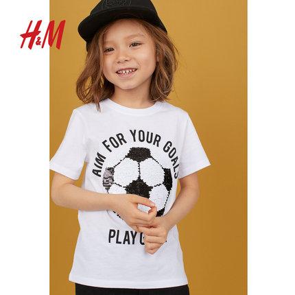 H&M  Trang phục trẻ em mùa hè  Áo thun nam cho bé trai ngắn hàng đầu 2019 mùa hè mới Áo thun bé trai
