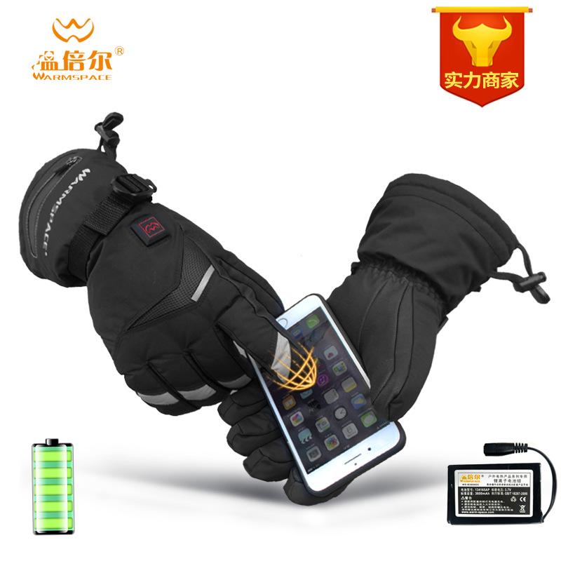 Găng tay thể thao ngoài trời không thấm nước có thể cảm ứng màn hình điện thoại .
