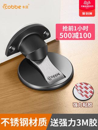 Cobbe Inox  Kabe cửa thép không gỉ hấp thụ sàn nhà vệ sinh cửa hút va chạm chống va chạm cửa dừng cử